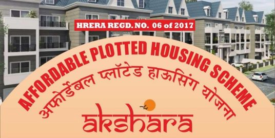 Raheja Akshara DEEN DAYAL JAN AWAS YOJANA Affordable Plot Scheme Sector 11, Sohna , Gurgaon