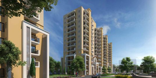 Emaar Palm Heights Luxury Apartments Sector 77, Palm Hills Gurgaon